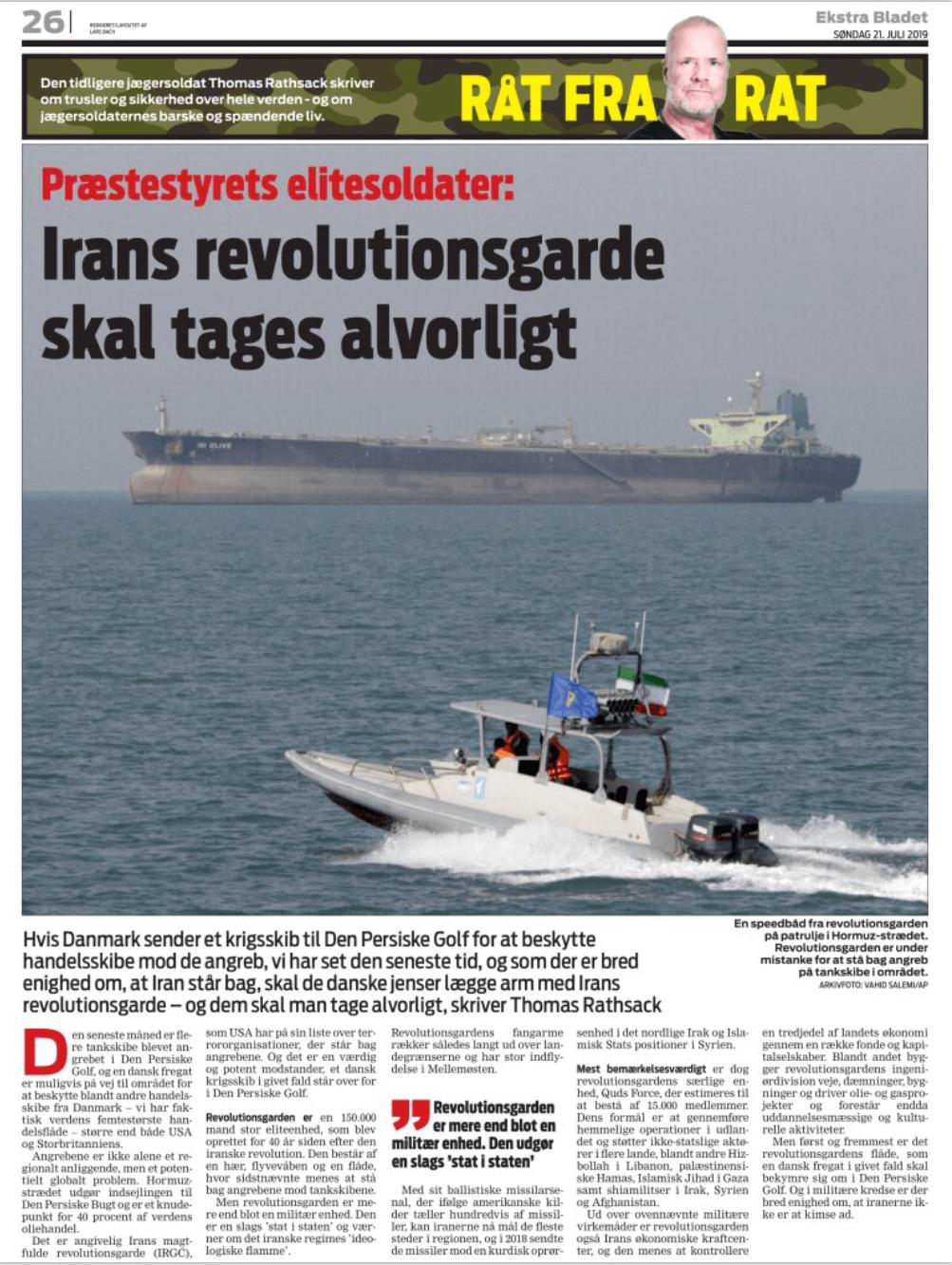Iran full